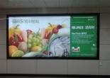 Il consumo di frutta in Corea