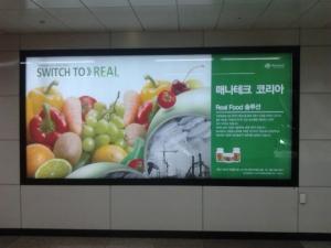 Cartellone pubblicitario nella metropolitana di Seoul