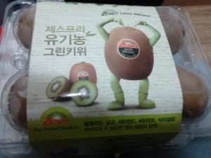 Corea - Zespri Green Biologico in confezione da 5 frutti